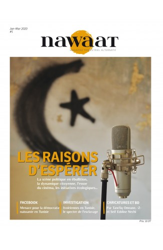 Nawaat - Magazine trimestriel alternatif