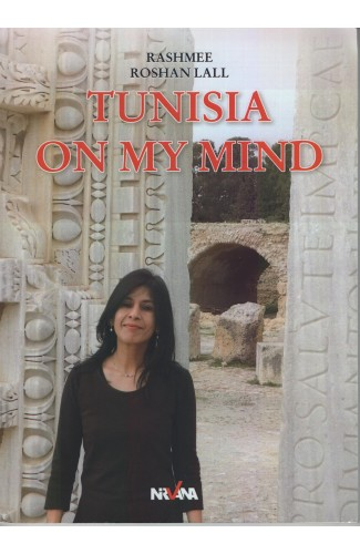 Tunisia on my mind
